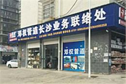 新万博manbetx官网登录加盟商杨佳