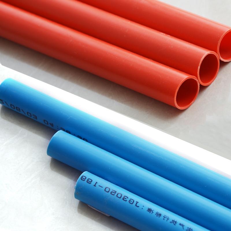 PVC线管