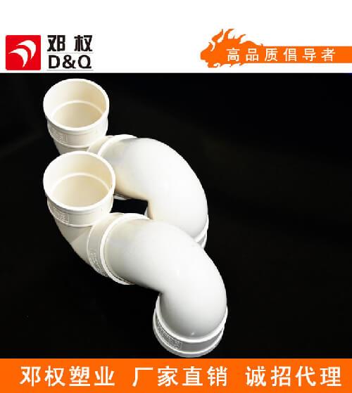 PVC排水配件
