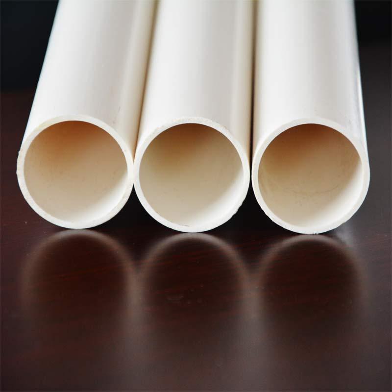 PVC排水管国标