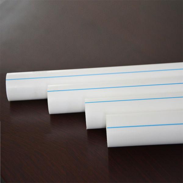 PPR冷水管(1.25 mpa、1.6 mpa)