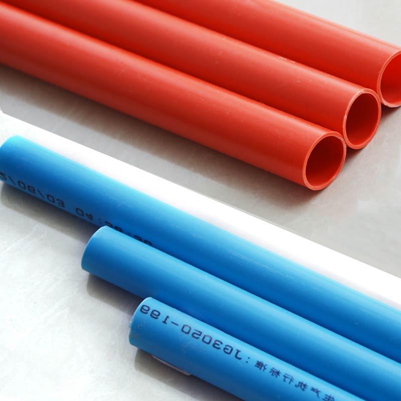PVC阻燃绝缘电工套管