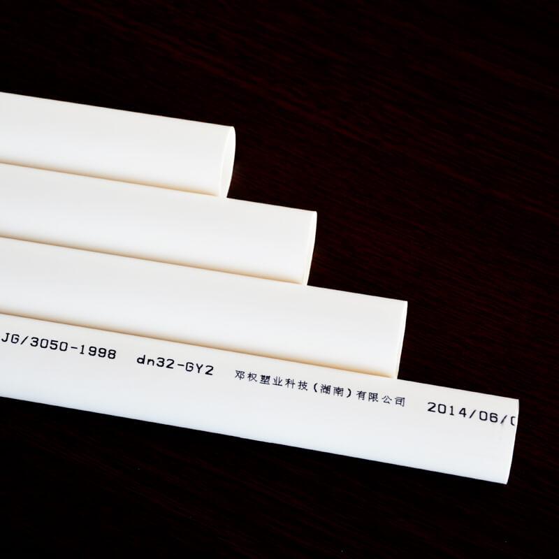 PVC绝缘阻燃线管