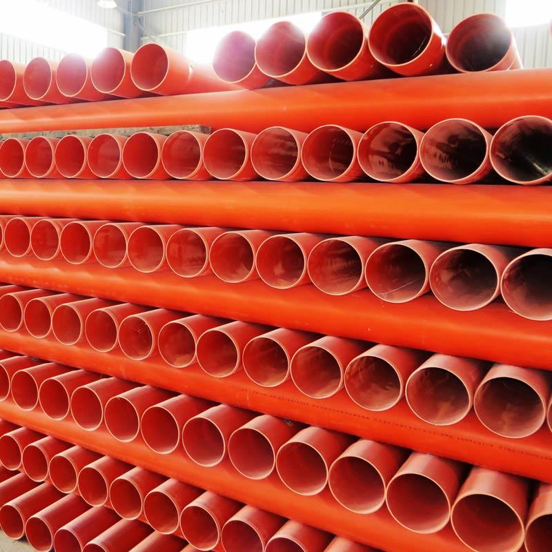 PVC埋地式高压电缆套管