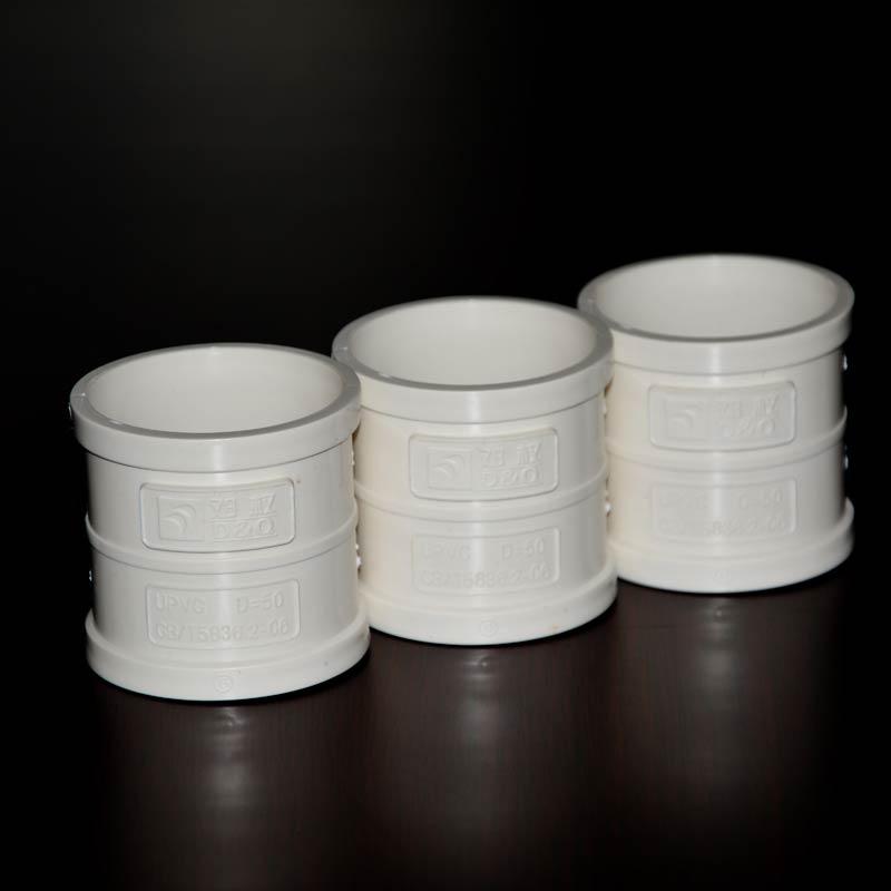 湖南PVC排水直接价格表