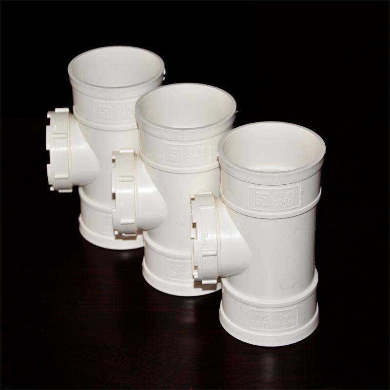 PVC排水配件 立管检查口