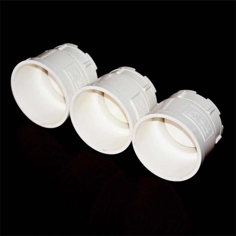 PVC排水配件 清扫口
