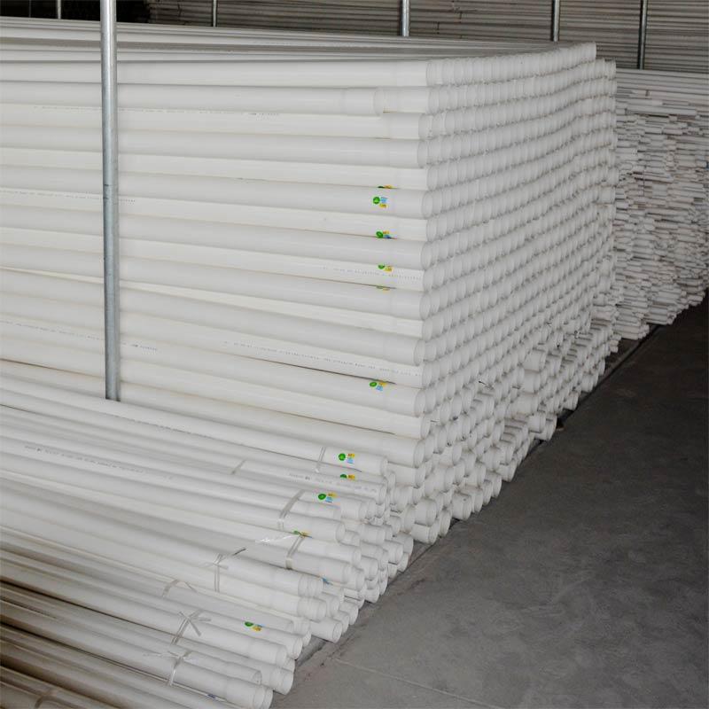 PVC给水管材-扩直口管