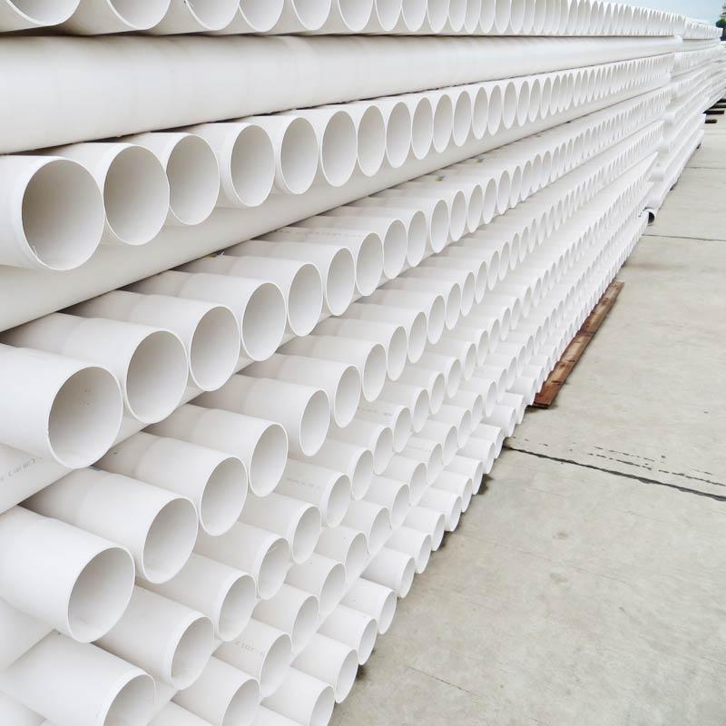 upvc硬管110pvc给水管材pvc上水管多少钱