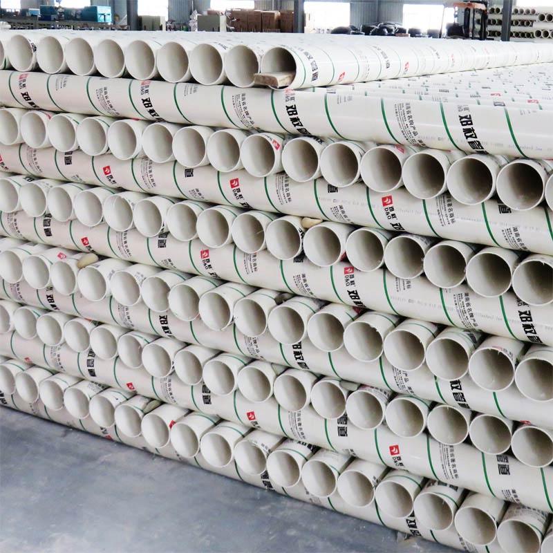 pvc200排水管