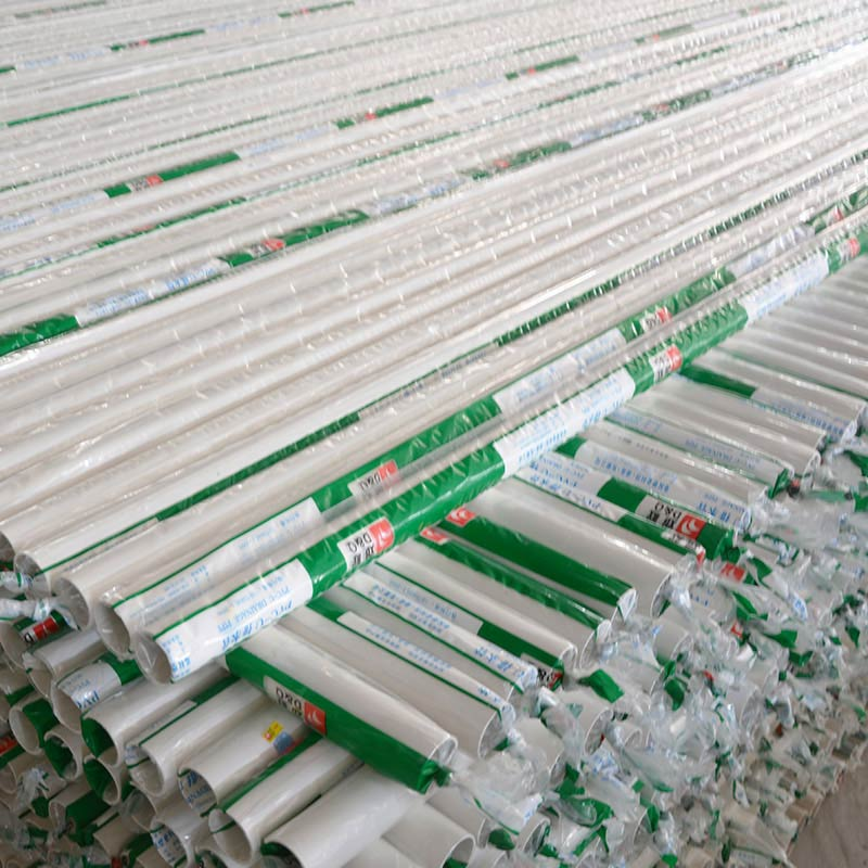 PVC农用灌溉水管,75排水管