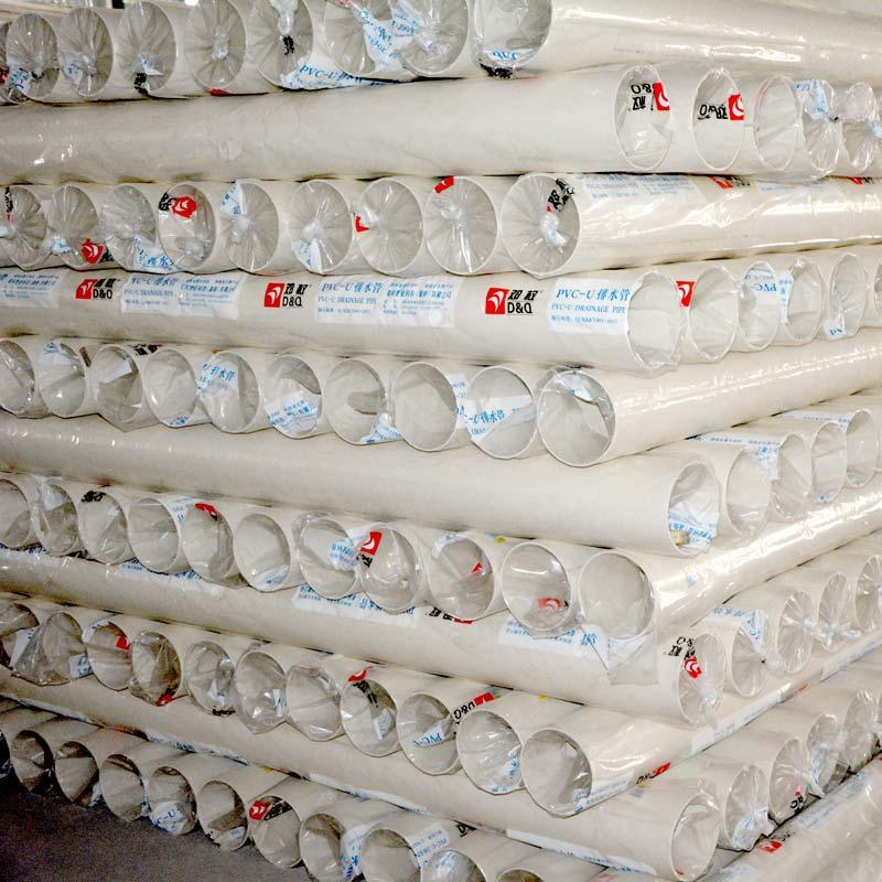 硬聚氯乙烯PVC-U排水管价格