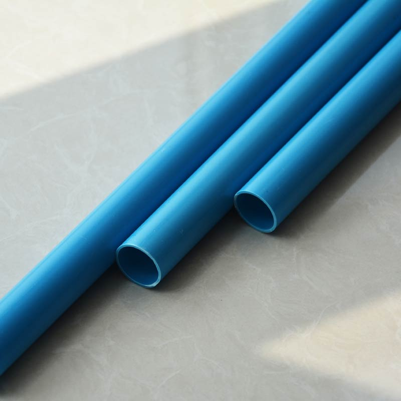 PVC穿线管20mm厂家直销