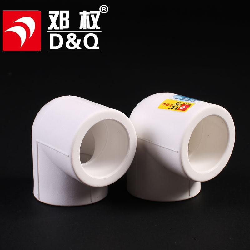 PPR管90度弯头DN50mm