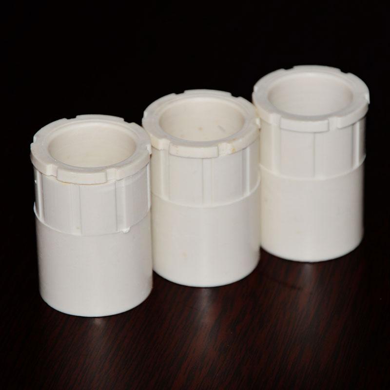PVC线管配件白色锁扣