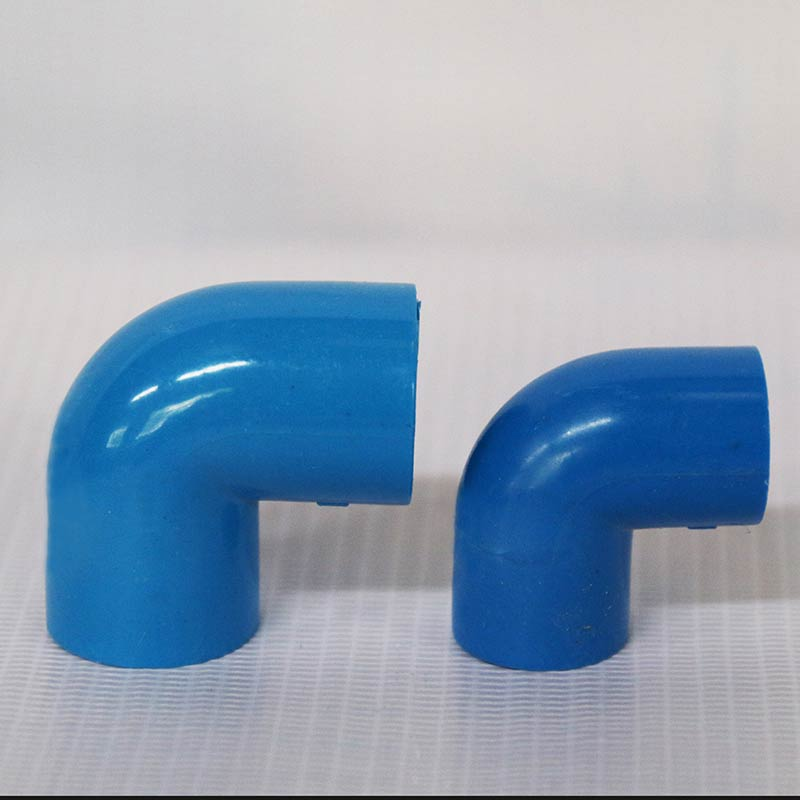 PVC线管弯头(蓝色)
