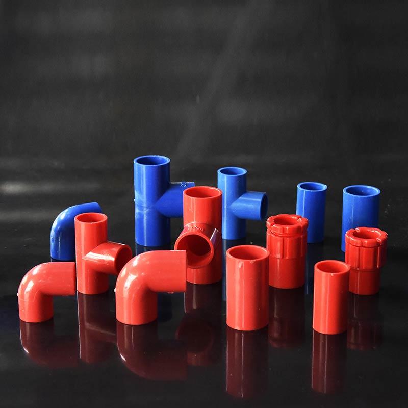 PVC线管蓝色弯头