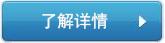 新万博manbetx官网登录塑业
